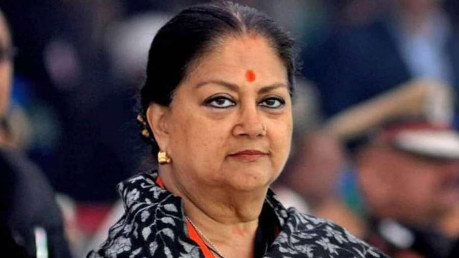 Vasundhara Raje planning to set up her own party?- India TV Hindi
