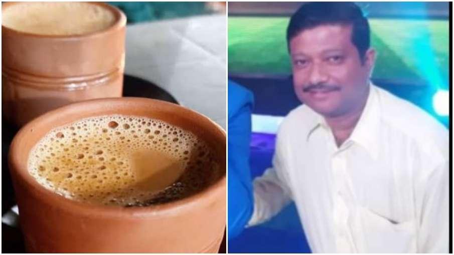 एक कप चाय की कीमत 1000 रुपए- India TV Hindi