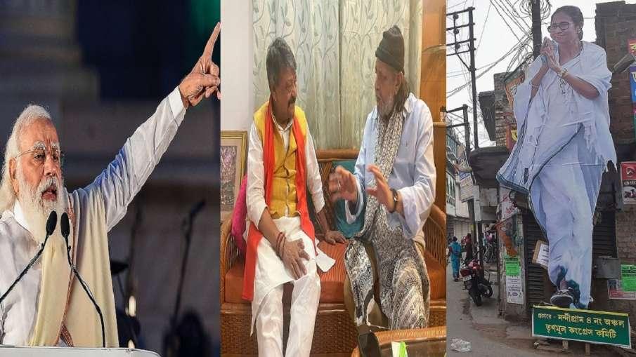 बंगाल में 'सियासी'...- India TV Hindi