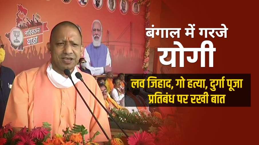 'BJP की सरकार बनते ही TMC...- India TV Hindi