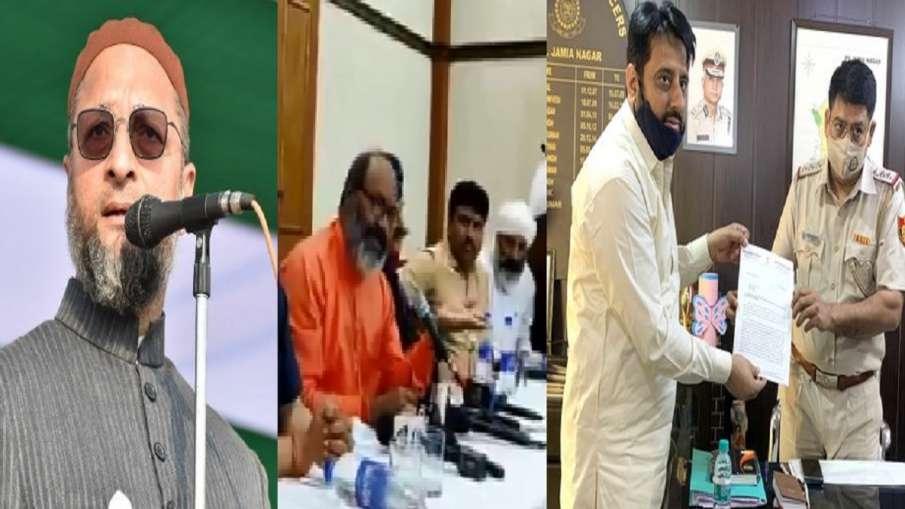 पैगंबर मोहम्मद के खिलाफ टिप्पणी पर भड़के ओवैसी और अमानतुल्लाह- India TV Hindi