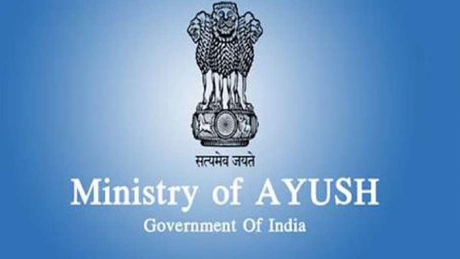 ayush ministry- India TV Hindi