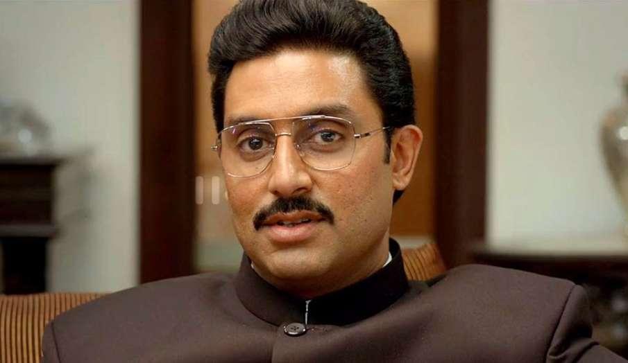 abhishek bachchan film the big bull leaked online - India TV Hindi