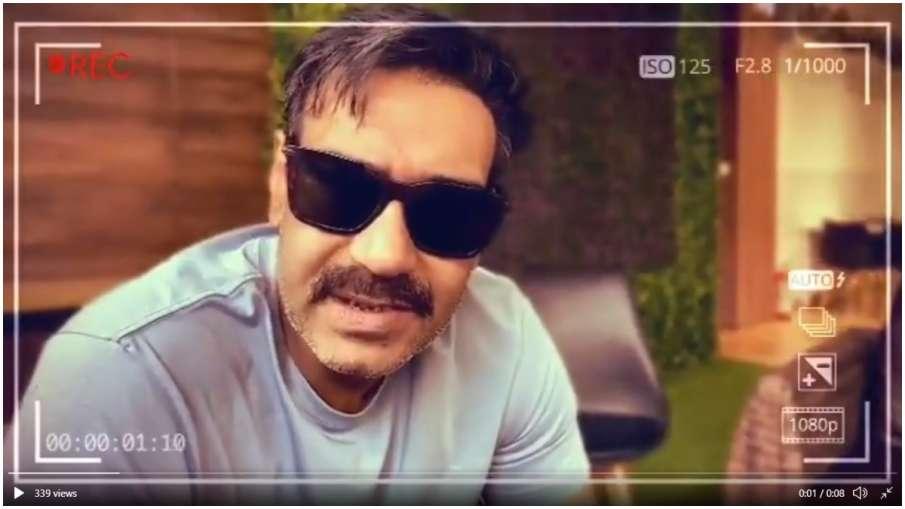 ajay devgn big announcement tomorrow says Ek din ka intezaar aur ek badi news watch video - India TV Hindi