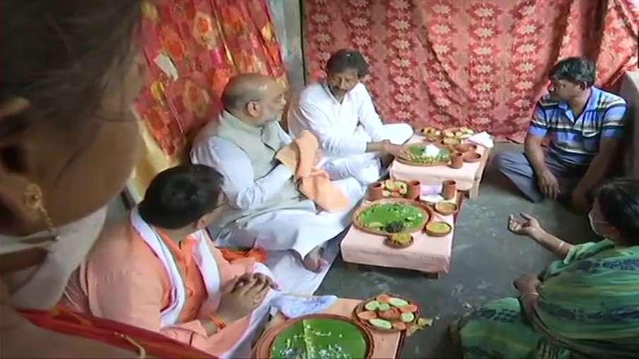 Domjur: Amit Shah has lunch at the residence of a rickshaw puller- India TV Hindi