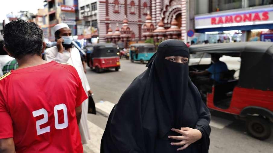 Sri Lanka bans burka citing issues of national security श्रीलंका का बड़ा फैसला, सार्वजनकि स्थानों पर- India TV Hindi