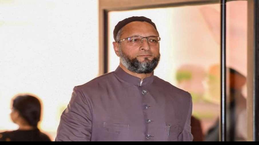 एआईएमआईएम प्रमुख असदुद्दीन ओवैसी ने मोदी सरकार पर जमकर निशाना साधा।- India TV Hindi