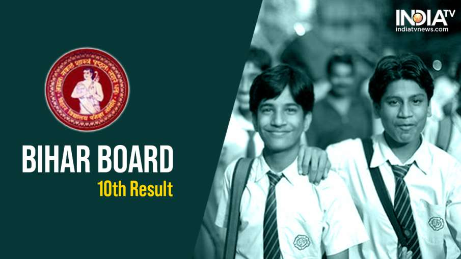 bihar board matric 10th result 2021 when and where to...- India TV Hindi