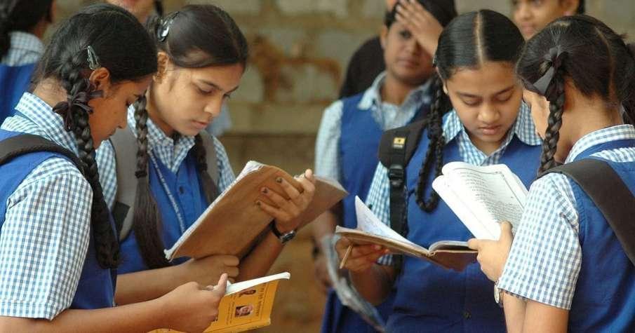 Chhattisgarh CGBSE 10th Board Exam 2021 cancelled, Class...- India TV Hindi