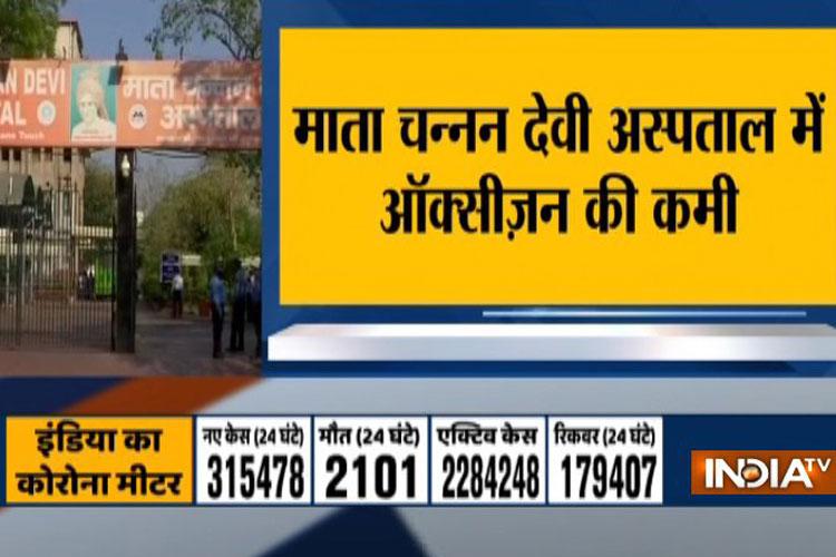 दिल्ली के माता चन्नन...- India TV Hindi