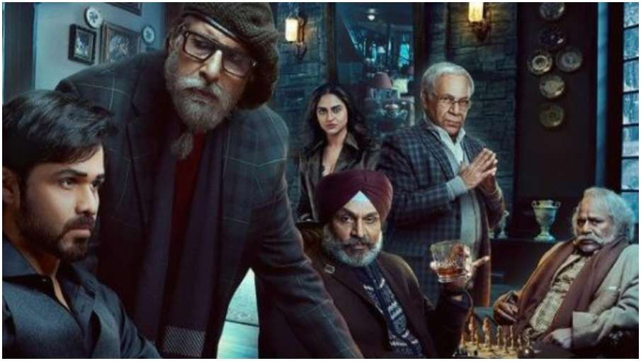 Chehre- India TV Hindi