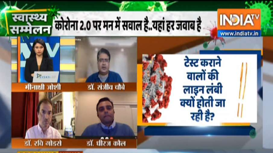 Coronavirus prevention is best formula double masking important 'कोरोना से बचने का नंबर बन फॉर्म्यूल- India TV Hindi