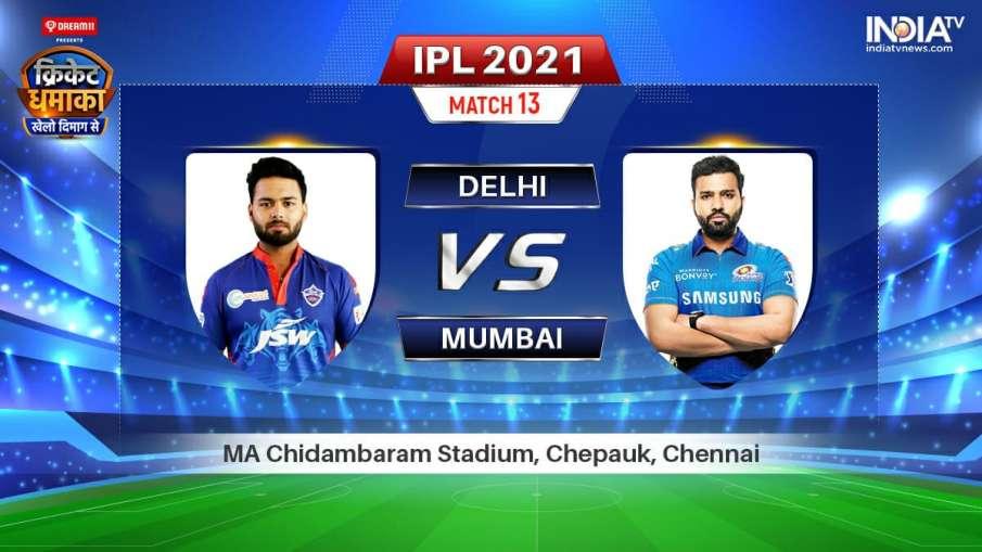 दिल्ली कैपिटल्स बनाम मुंबई इंडियंस आईपीएल 2021 मैच 13 प्रीव्यू रोहित शर्मा ऋषभ पंत डीसी बनाम एमआई - India TV Hindi