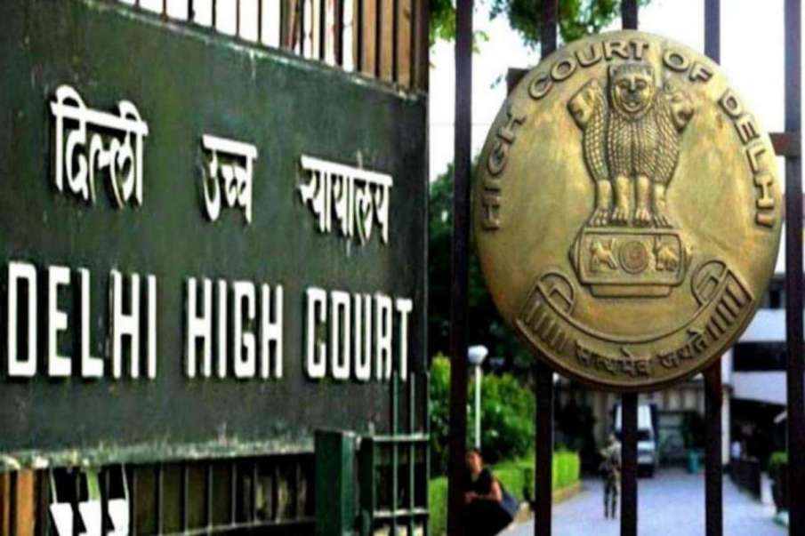 No request made for COVID facilities in five star hotel for judges: Delhi HC- India TV Hindi