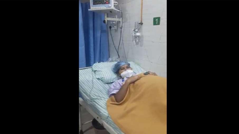 No beds in Delhi, pregnant corona infected patient arrives in Mumbai- India TV Hindi