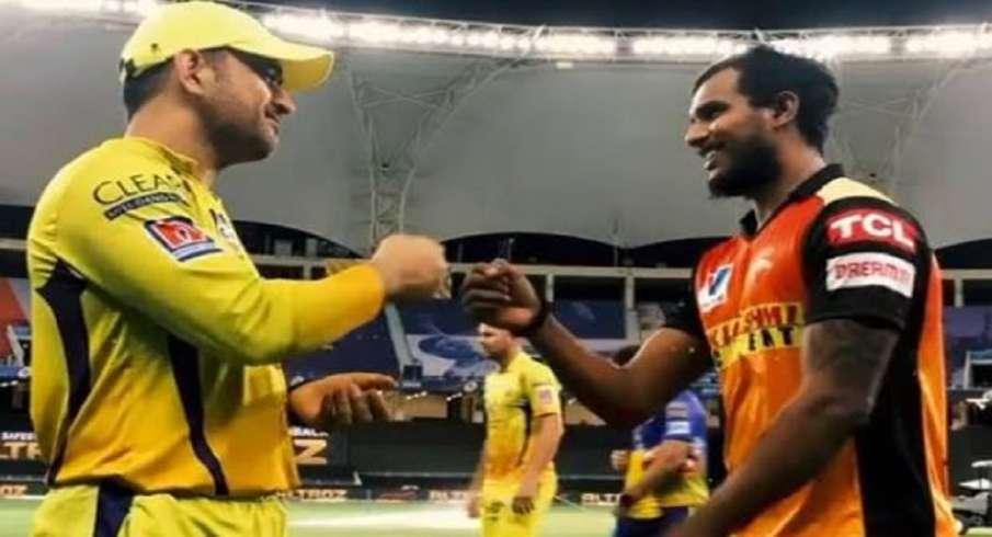 MS Dhoni, T Natarajan, champion bowler, RCB, SRH, cricket, sports - India TV Hindi