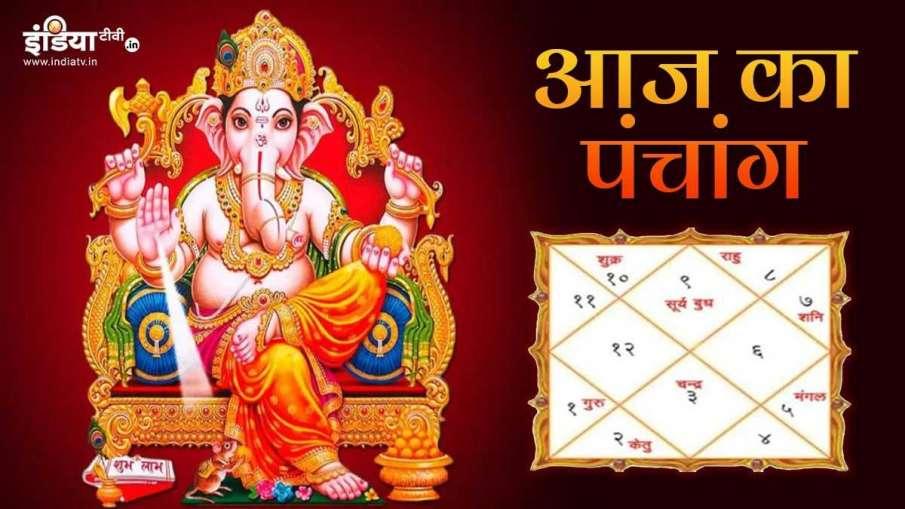 Aaj Ka Panchang 22 April 2021: जानिए गुरुवार का पंचांग, शुभ मुहूर्त और राहुकाल- India TV Hindi