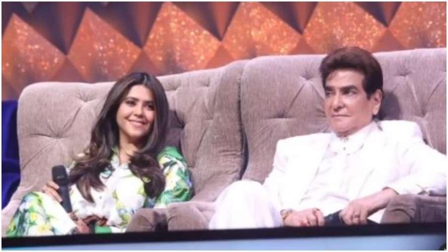 एकता कपूर - India TV Hindi