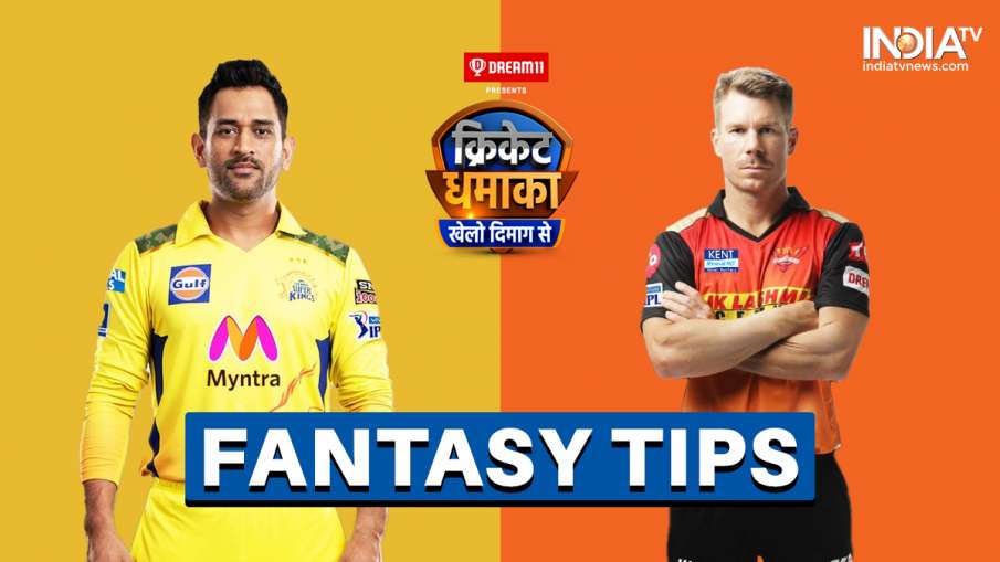 Chennai Super Kings vs Sunrisers Hyderabad Dream 11 Team Prediction Fantasy Tips Captain Vice Captai- India TV Hindi