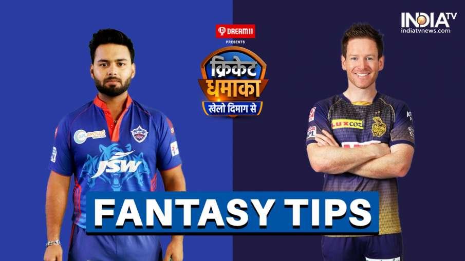 DC vs KKR Dream 11 Prediction, Delhi vs Kolkata, sports, cricket- India TV Hindi