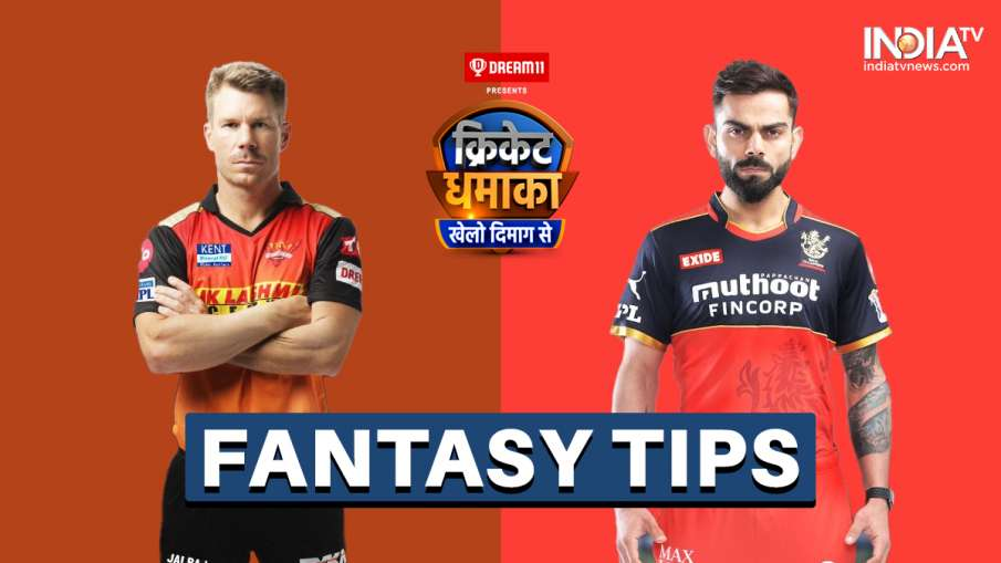 RCB vs SRH Dream11, Prediction, Sunrisers Hyderabad vs Royal Challengers Bangalore,  Virat kohli - India TV Hindi