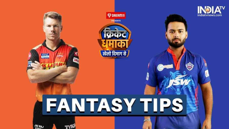 DC vs SRH Dream 11 Team Prediction : इन...- India TV Hindi