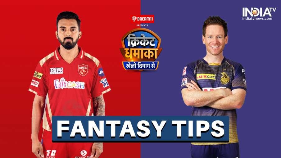 Punjab Kings vs Kolkata Knight Riders VIVO IPL 2021 Match 21 Dream 11 Team And Fantasy Points PBKS v- India TV Hindi