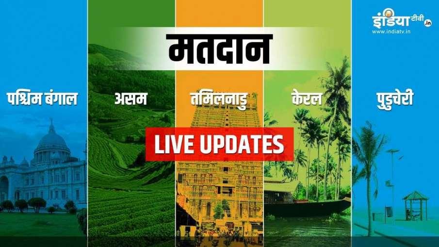 तमिलनाडु, केरल, बंगाल समेत पांच राज्यों में विधानसभा चुनाव के लिए वोटिंग आज, सुरक्षा के कड़े इंतजाम- India TV Hindi