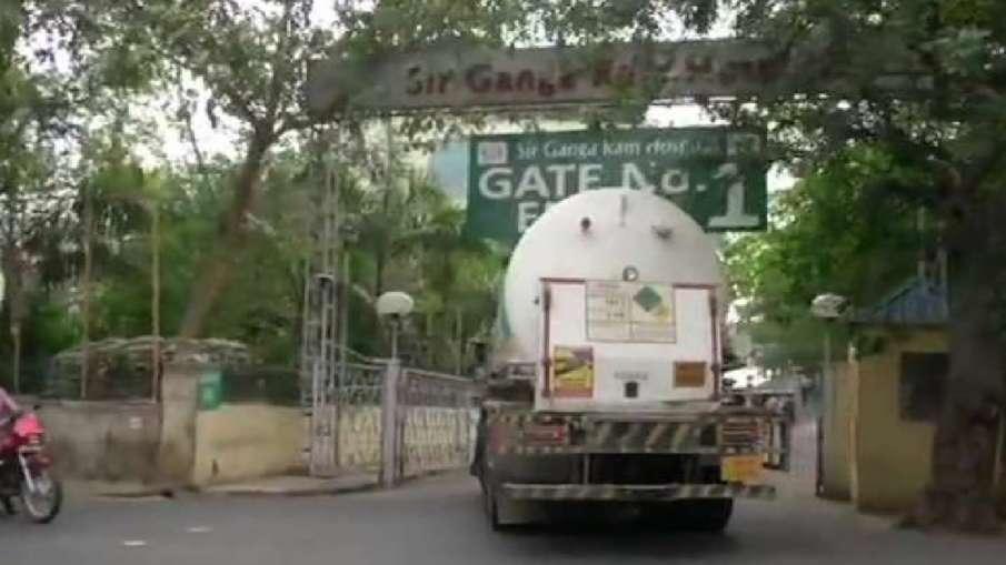 दिल्ली के सर गंगाराम अस्पताल को दो टन लिक्विड ऑक्सीजन मिली - India TV Hindi