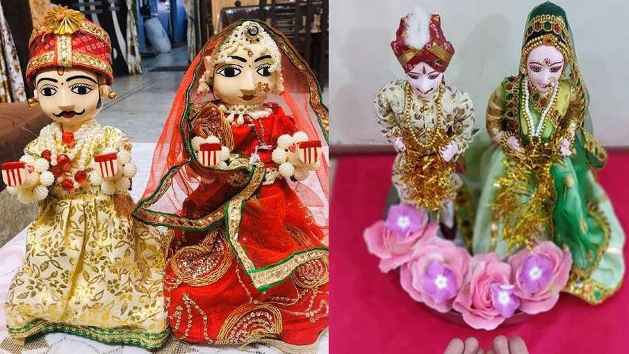 Gangaur Puja 2021: कल मनाया जाएगा गणगौर व्रत, जानें शुभ मुहूर्त और पूजा विधि - India TV Hindi