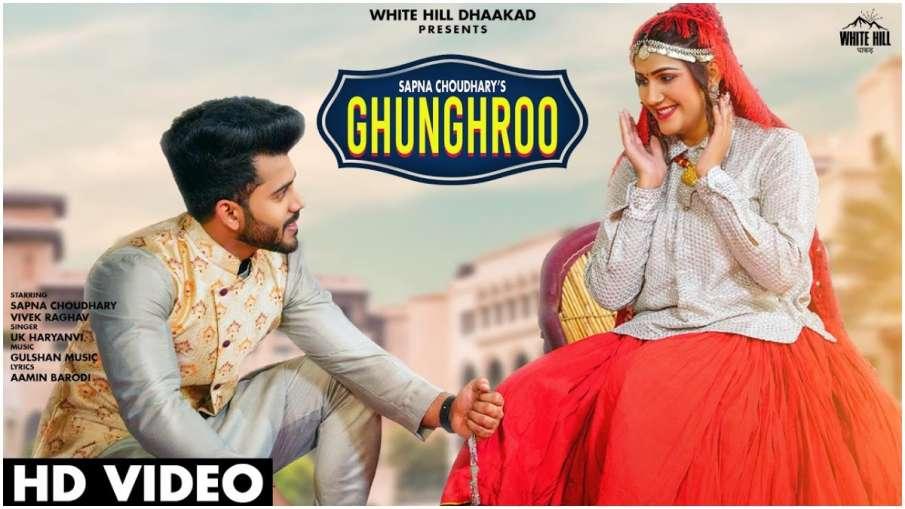 सपना चौधरी, sapna chaudhary- India TV Hindi
