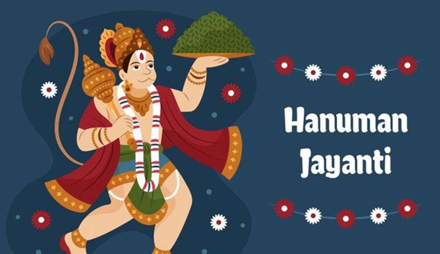 Hanuman Jayanti 2021 date time shubh muhurat puja vidhi and mantra :Hanuman Jayanti 2021: चैत्र शुक्- India TV Hindi