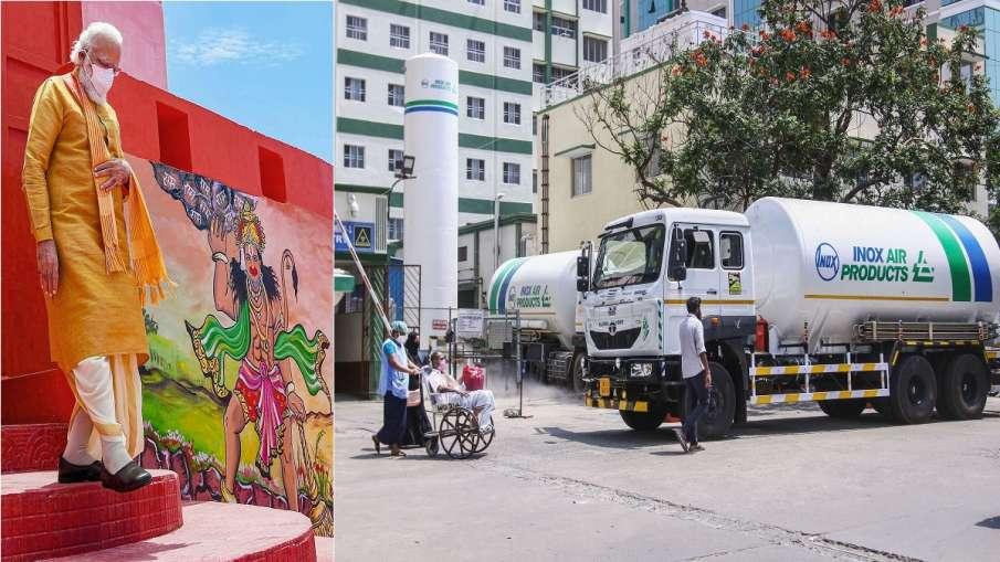 Hanuman jayanti coronavirus PM narendra modi tweet भगवान हनुमान की शरण में पीएम मोदी, कोरोना महामारी- India TV Hindi