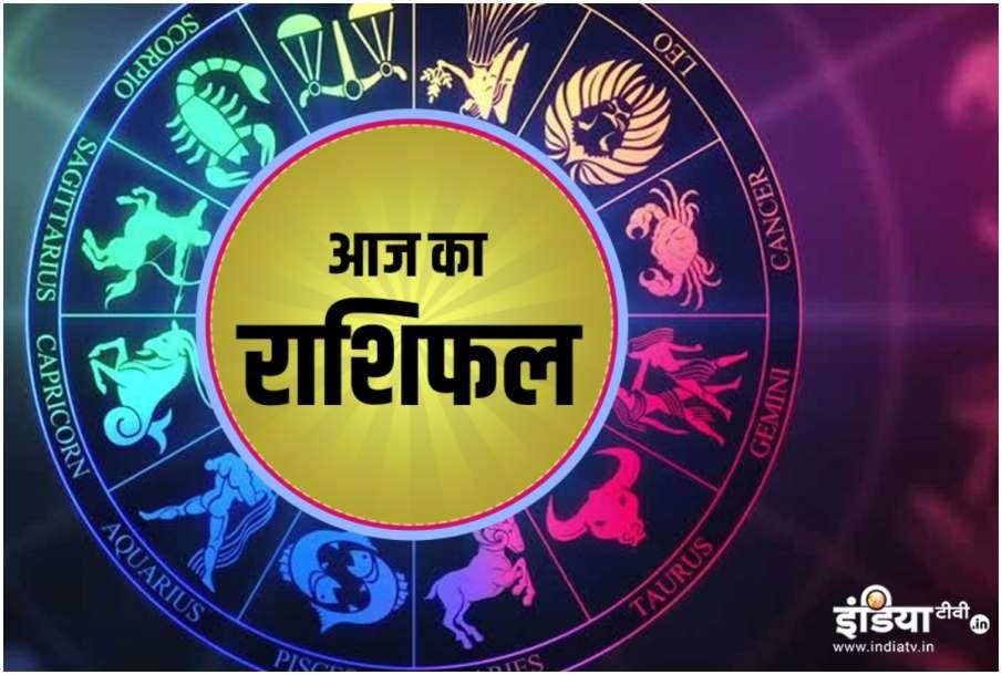 राशिफल 16 अप्रैल 2021: वृष सहित इन राशियों को मिलेगा आर्थिक लाभ, जानिए अन्य का हाल- India TV Hindi