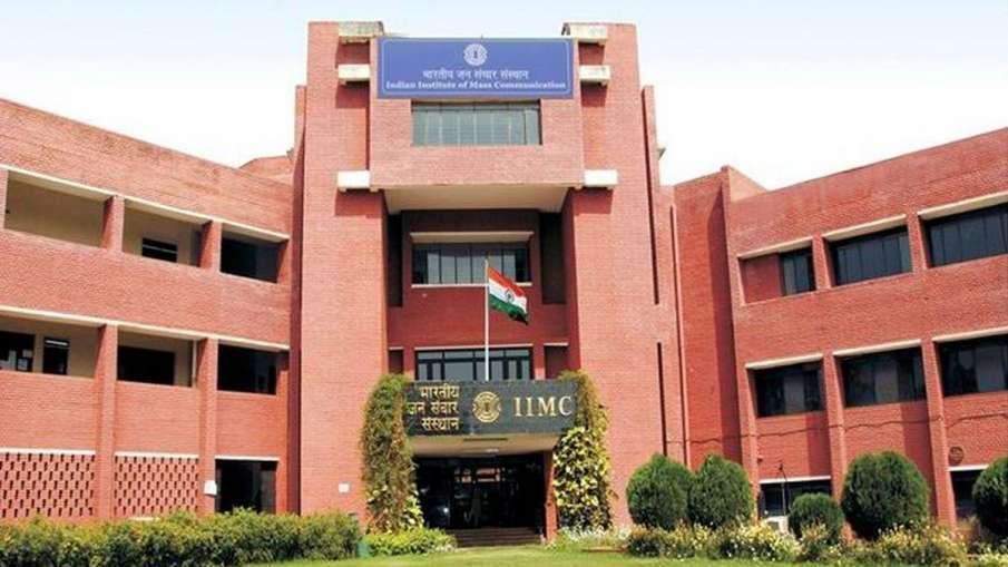 IIMC students demand to open campus, waive fees- India TV Hindi