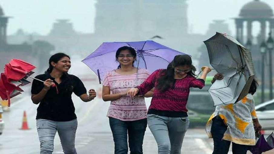 Weather Forecast: इन इलाकों में...- India TV Hindi
