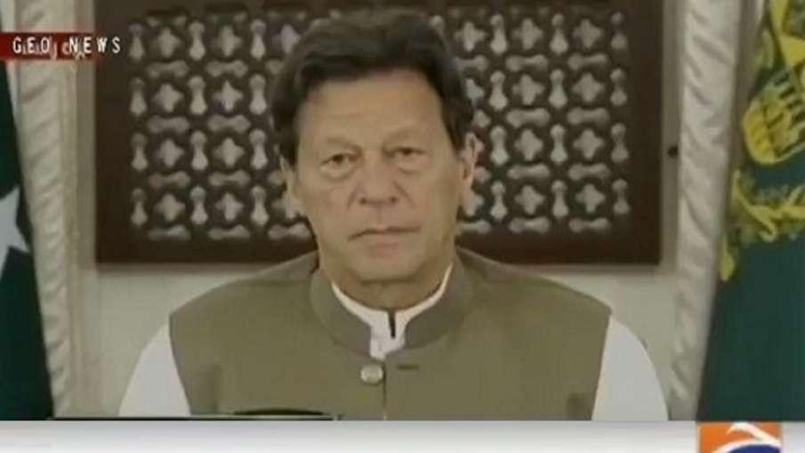 पाकिस्तान में लोग इमरान खान से मांग रहे हैं घबराने की इजाजत- India TV Hindi