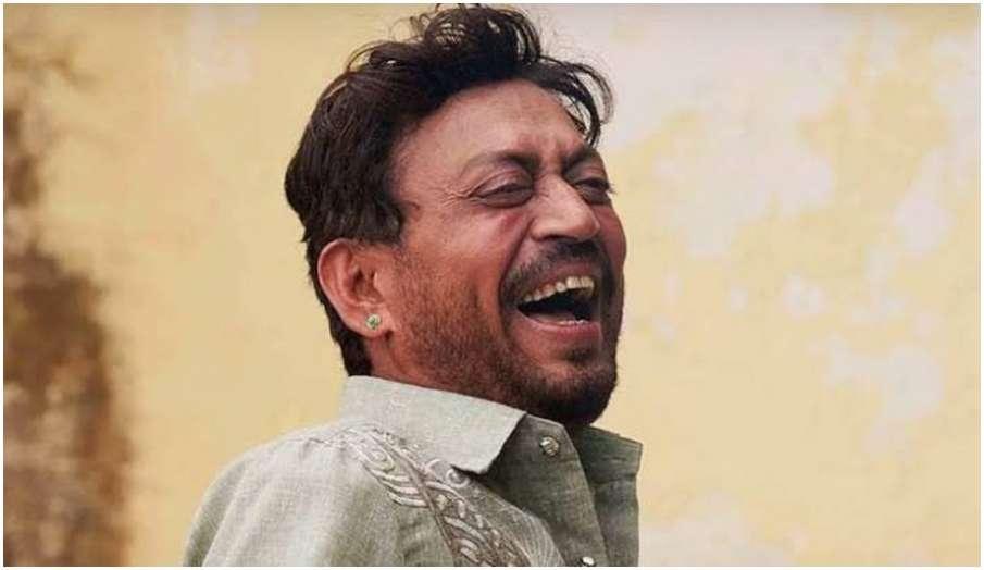 irrfan khan death anniversary - India TV Hindi