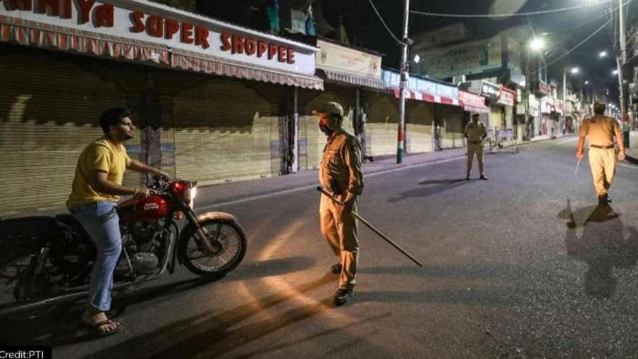 J&K: जम्मू-कश्मीर में अगले आदेश तक सभी पेड पब्लिश पार्क किए गए बंद, नाइट कर्फ्यू का समय बढ़ा- India TV Hindi