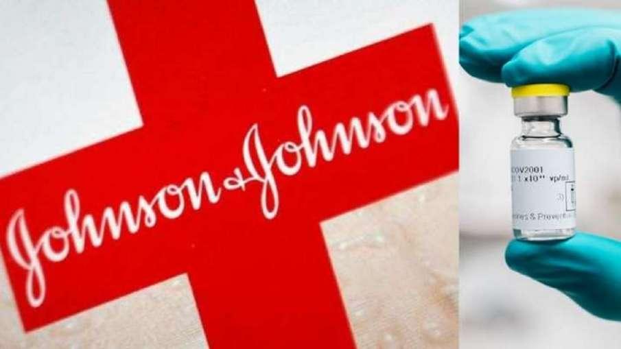 कोरोना वायरस: जॉनसन एंड जॉनसन की वैक्सीन का जल्द भारत में शुरू होगा ट्रायल- India TV Hindi