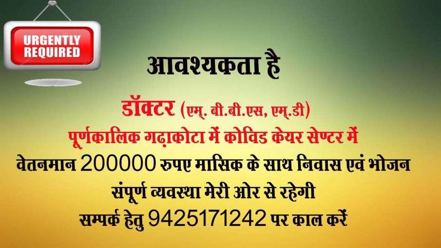 शिवराज सरकार के...- India TV Hindi