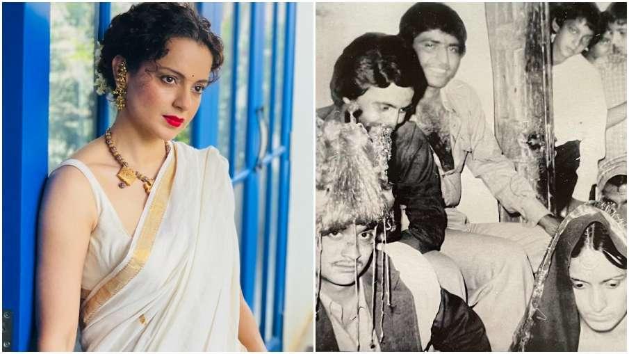 kangana ranaut parents wedding anniversary - India TV Hindi