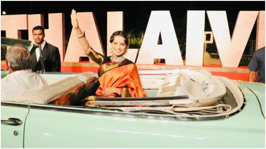 Kangana Ranaut - India TV Hindi