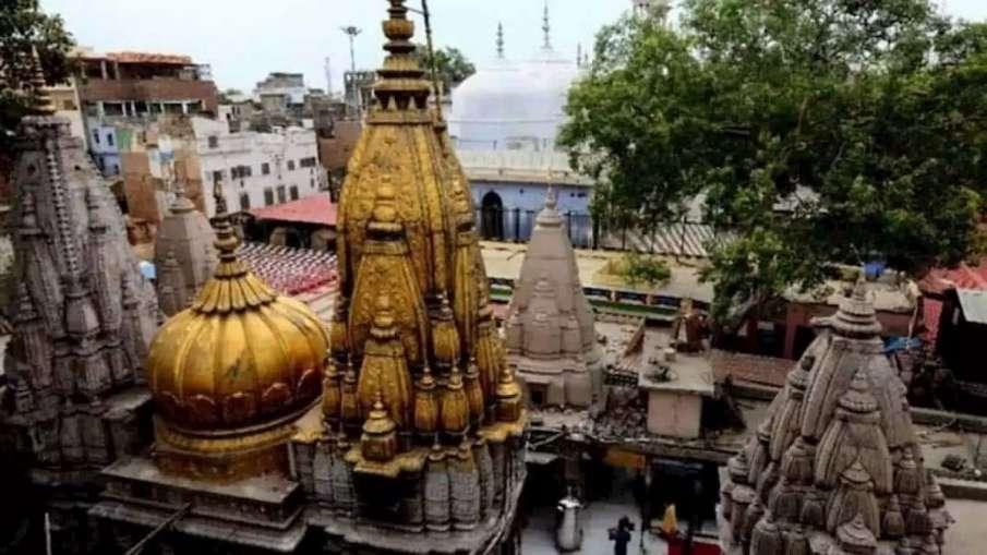 Court orders ASI survey of Kashi Vishwanath Temple-Gyanvapi mosque complex- India TV Hindi
