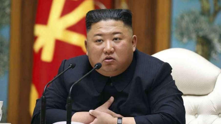 अब तक के सबसे खराब दौर से गुजर रहा है उत्तर कोरिया : किम जोंग- India TV Hindi