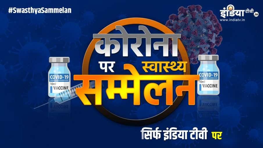 UP, MP, दिल्ली, पंजाब, हरियाणा, महाराष्ट्र, गुजरात में लॉकडाउन? IndiaTV को मंत्रियों ने बताई आगे की - India TV Hindi
