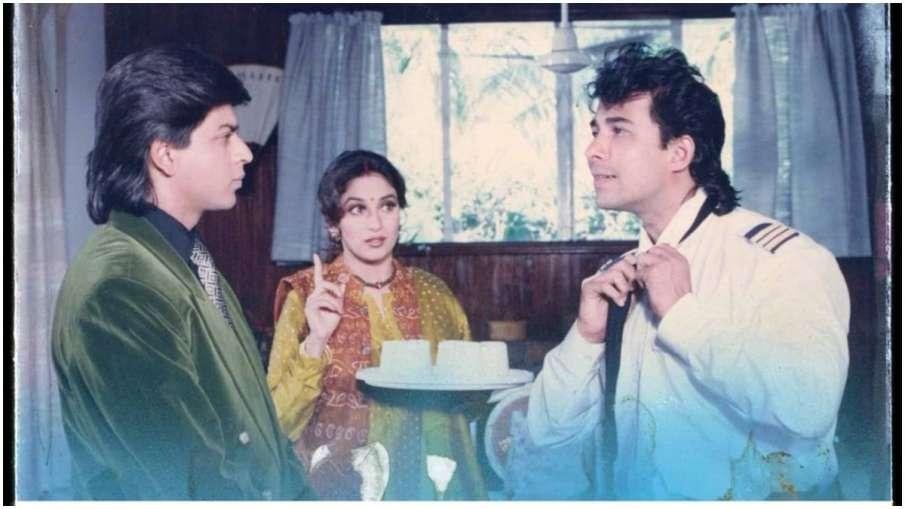 MADHURI DIXIT, SHAH RUKH KHAN, ANJAAM- India TV Hindi