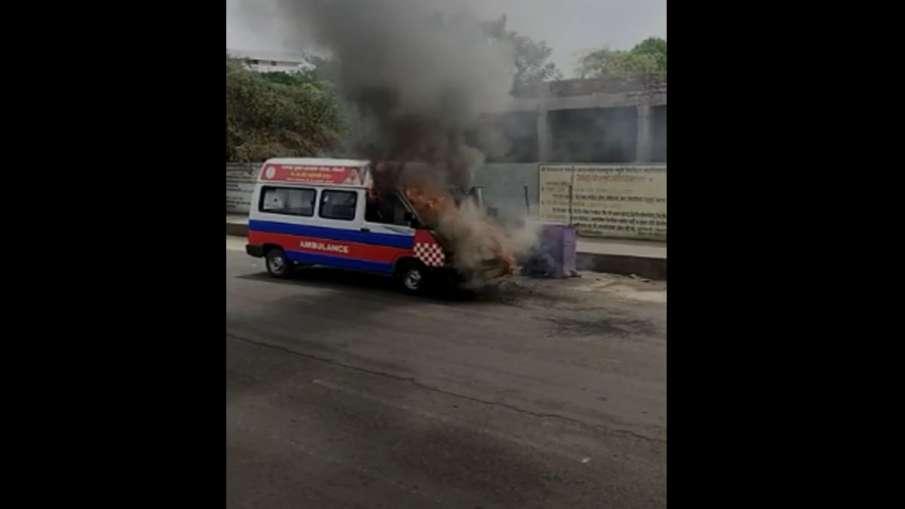 अमरावती: मरीज को लेकर जा रही कोविड एम्बुलेंस में लगी आग, चालक की सतर्कता से बड़ा हादसा टला- India TV Hindi