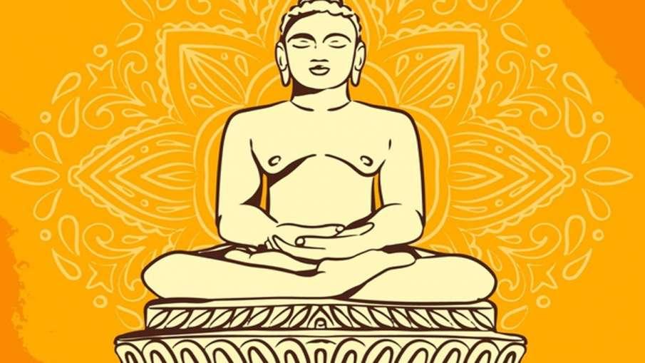 Mahavir Jayanti 2021: भगवान महावीर के अनमोल वचन, जो बदल देंगे आपके जीने का नजरिया- India TV Hindi