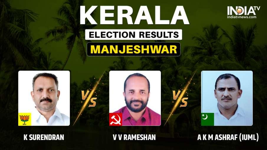 Manjeshwar Seat Result- India TV Hindi